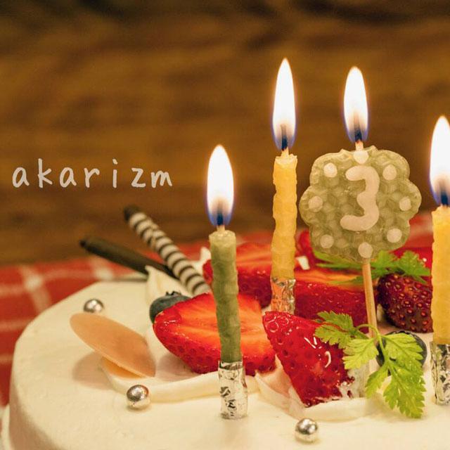 みつろうキャンドル/くるくるケーキ/クリーム