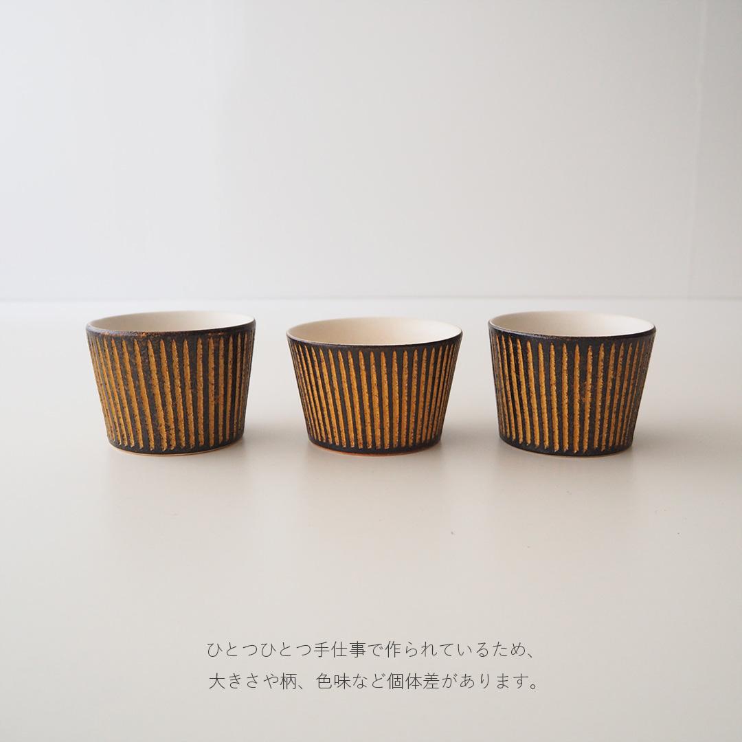 鉄彩/そばちょこ/9cm