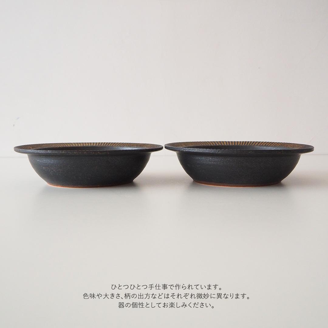 耐熱リムボウル/21cm