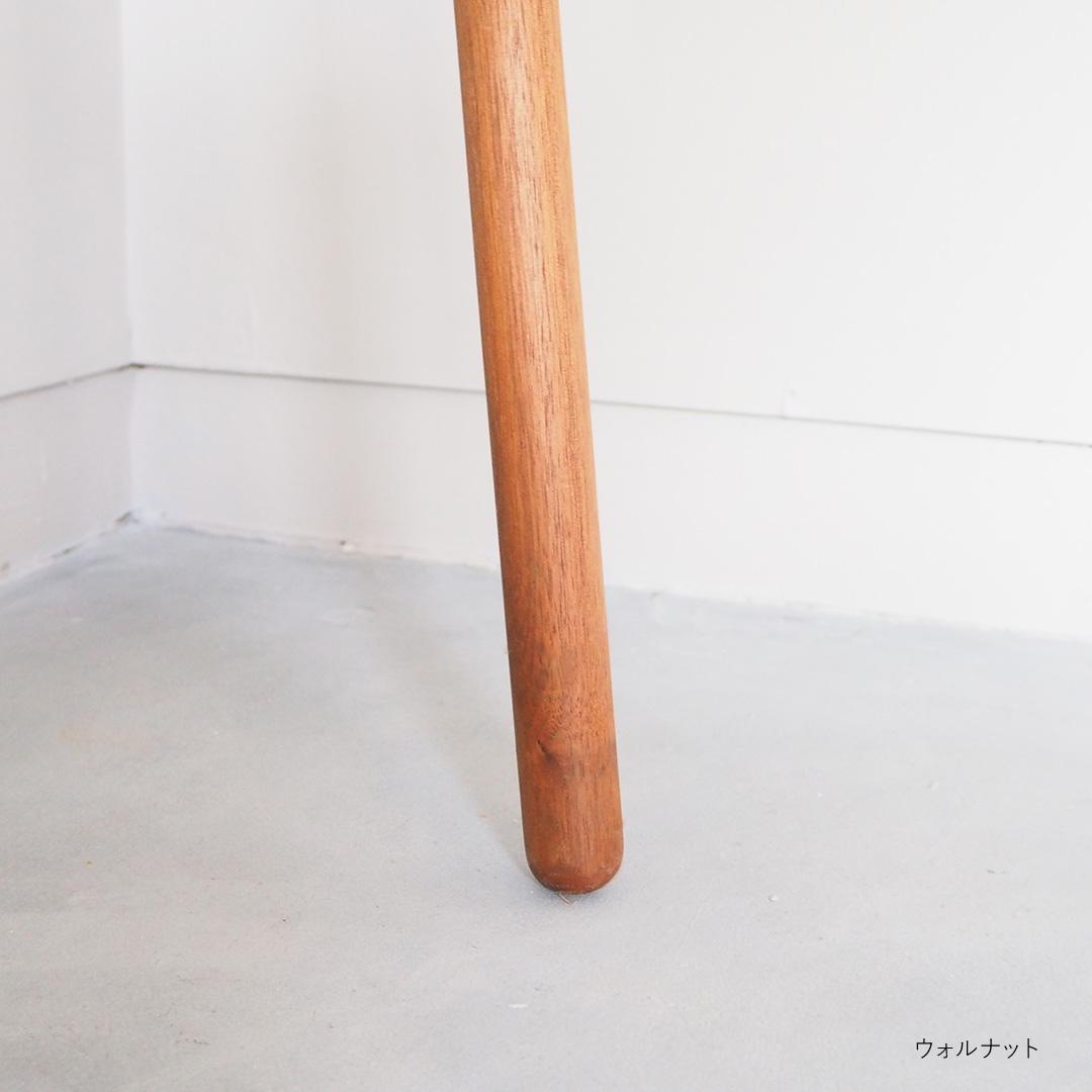カサカケ/1本足/タモ・ウォルナット・ブラックチェリー【受注生産】