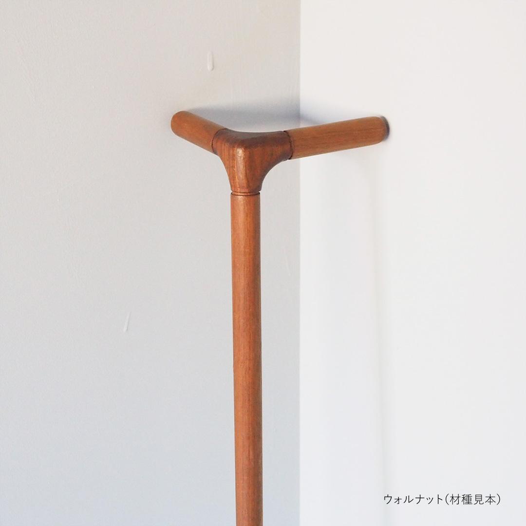 カサカケ/2本足/タモ・ウォルナット・ブラックチェリー
