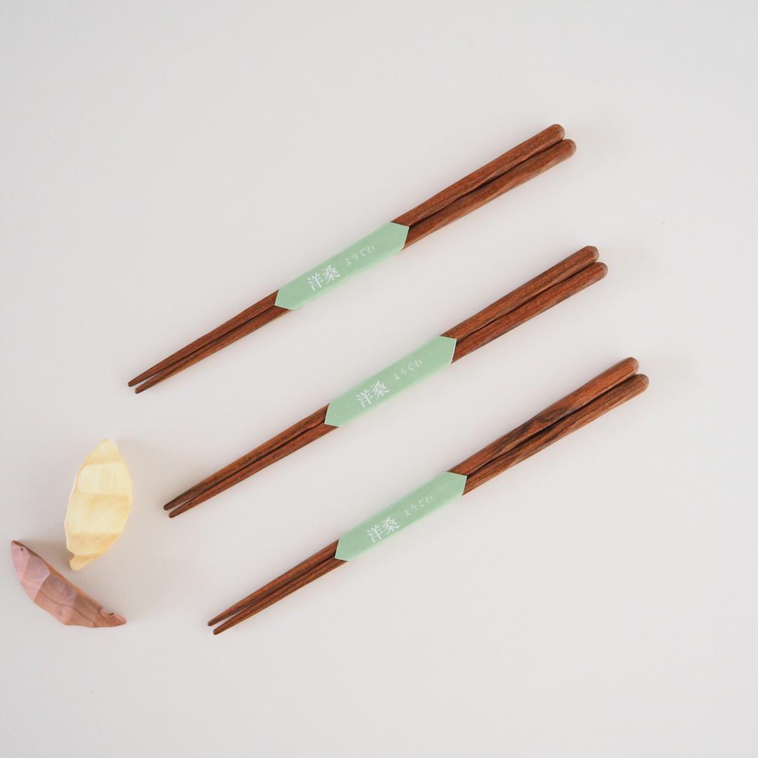 木の削り箸/23cm/洋桑