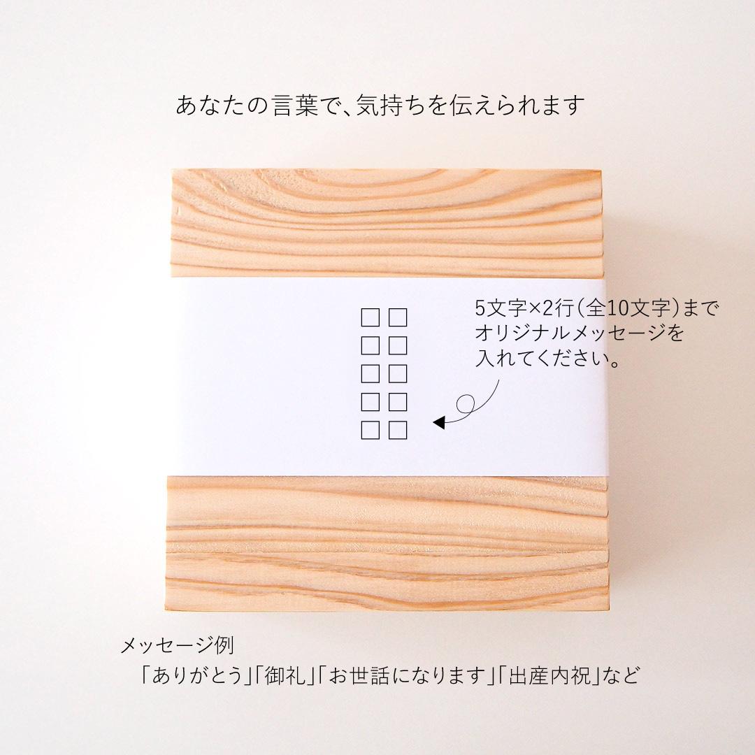 杉箱ギフト/ミツル醤油3本セット/オリジナルメッセージ入れられます