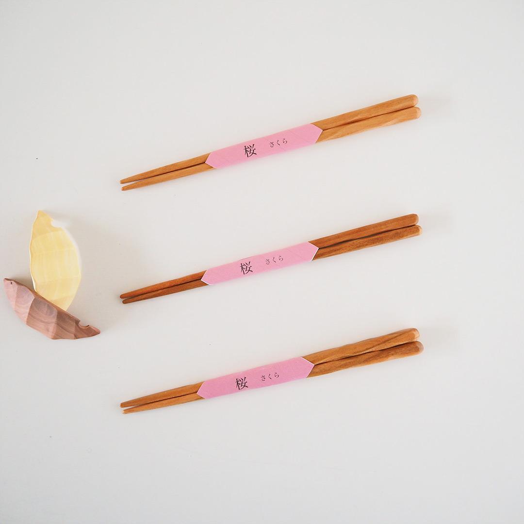 木の削り箸/23cm/さくら