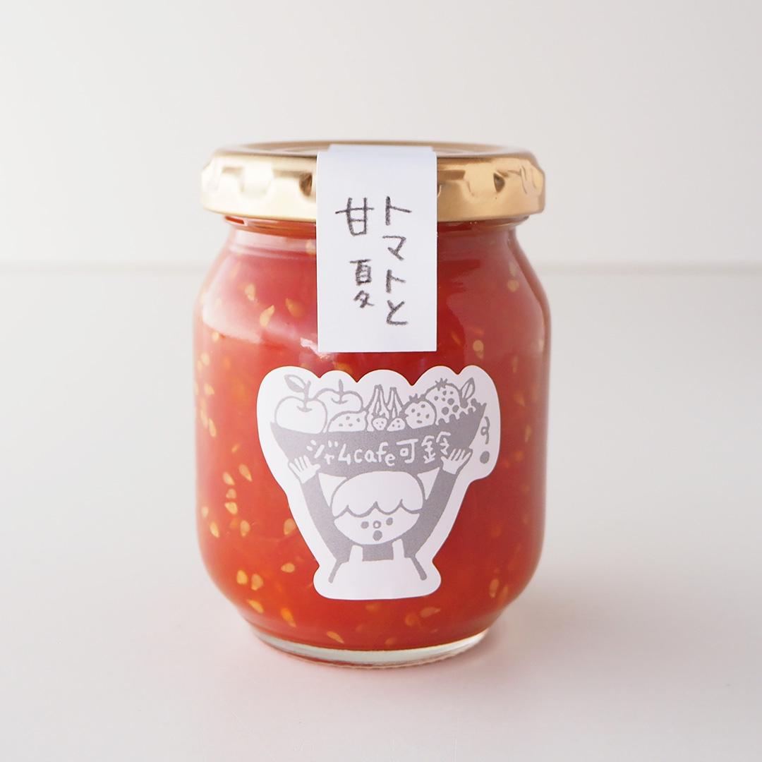 トマトと甘夏のジャム【夏季限定】