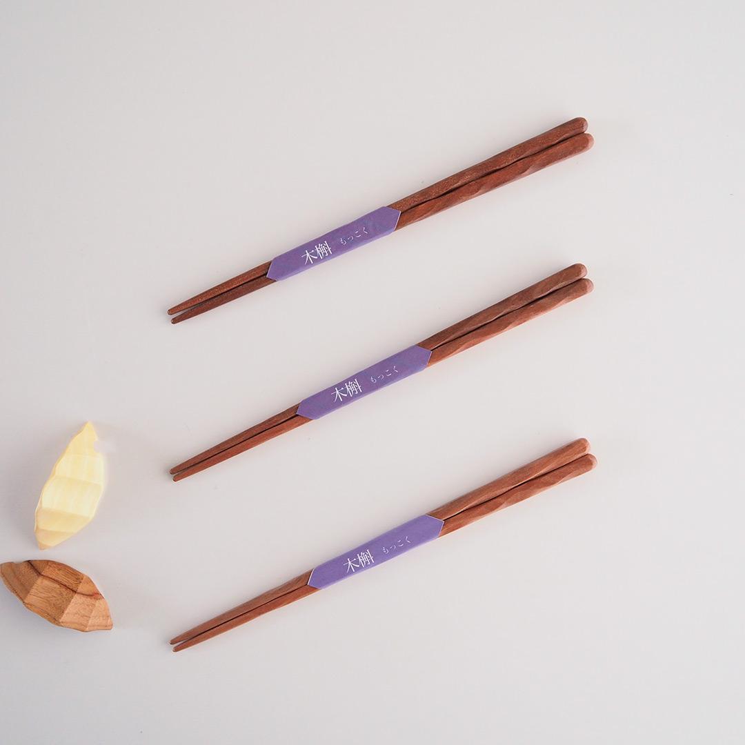 木の削り箸/22cm/木槲(もっこく)