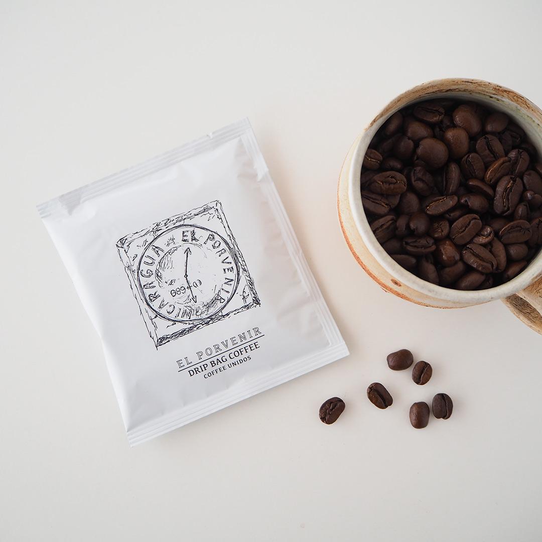 ドリップバッグコーヒー/ELPOLVENIR(ナチュラル)/1個