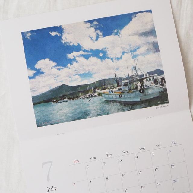 Chihiro Miyata 糸島12季カレンダー2019【送料無料】