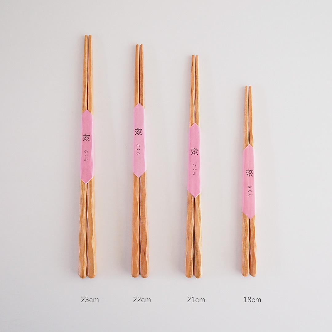 木の削り箸/18cm/かえで