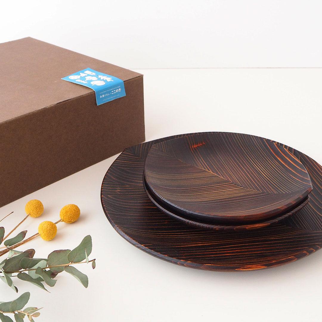 箱入りギフト/うるしの木の葉皿(大小)/3点セット