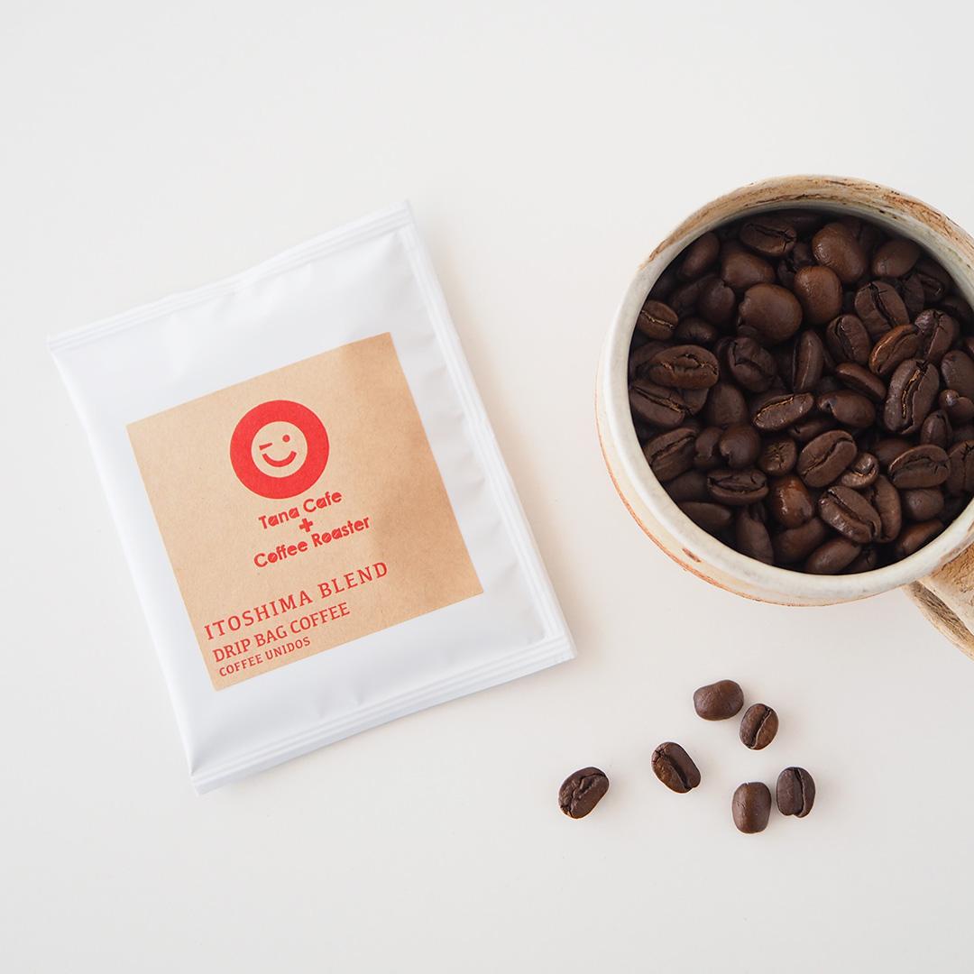 ドリップバッグコーヒー/ITOSHIMA BLEND/1個