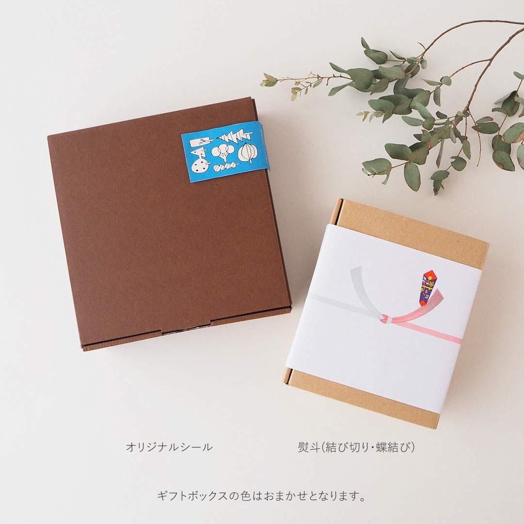 箱入りギフト/DDFのカトラリー4点セット