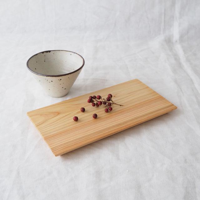 糸島桧の長角皿と三角カップのセット