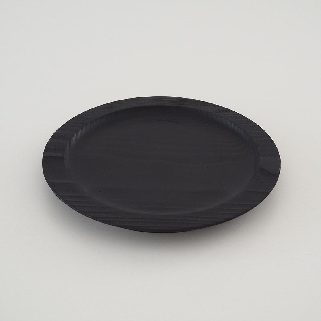 糸島杉のリム皿/墨黒/21cm