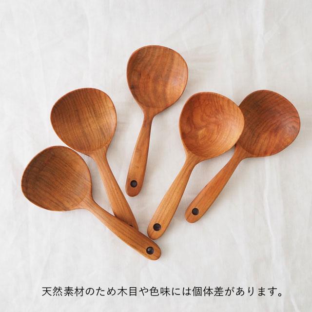 豆すくい/中/25cm