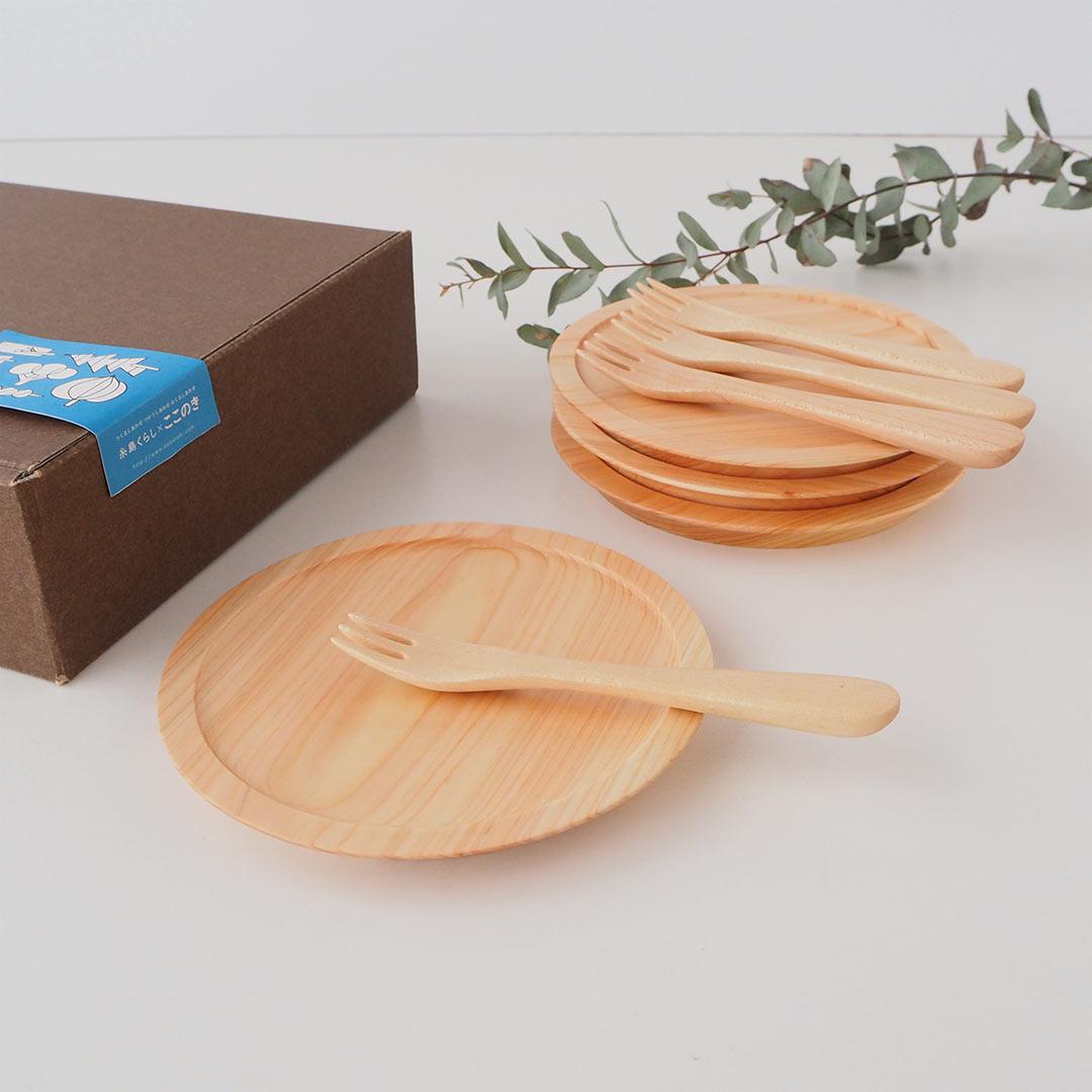 箱入りギフト/ひのきのお皿とフォークの4点セット