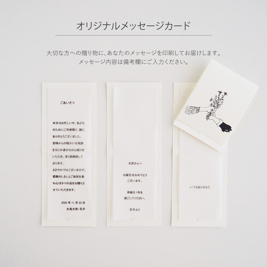 箱入りギフト/糸島・よりどりみどりB