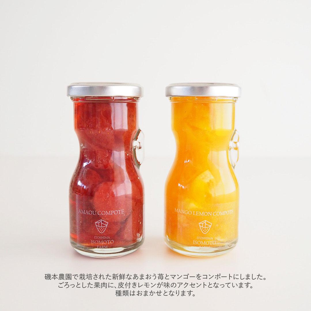 箱入りギフト/糸島・よりどりみどり2020秋冬