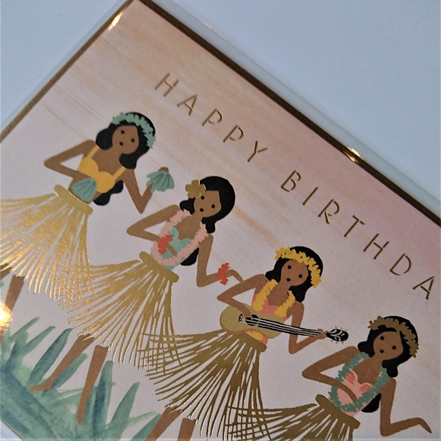 Birthday card 【Hula Birthday】 :ハワイアンバースデー