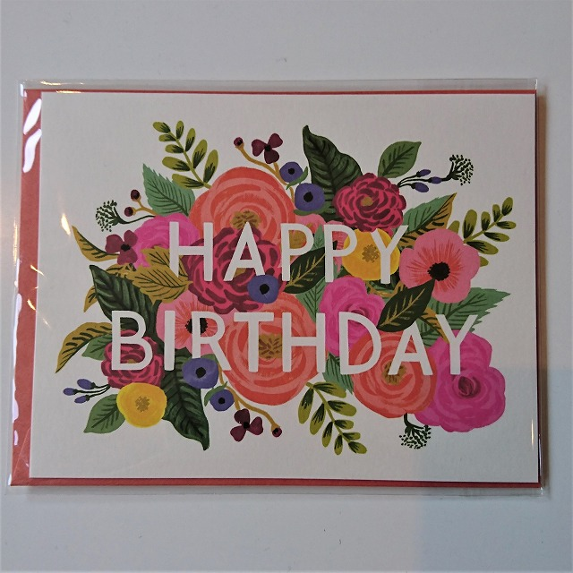 Birthday card 【Juliet Rose Birthday】 :ジュリエットバースデー