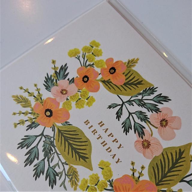 Birthday card 【Happy Birthday Bouquet】 : バースデーブーケ