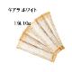エイジングリペアキアラホワイト(30包)