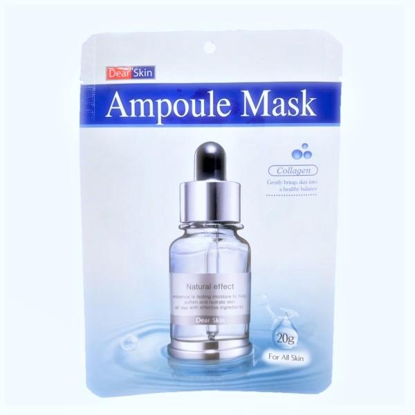 Ampoule Mask (フェイスマスク)10枚セット+さらに1枚プレゼント