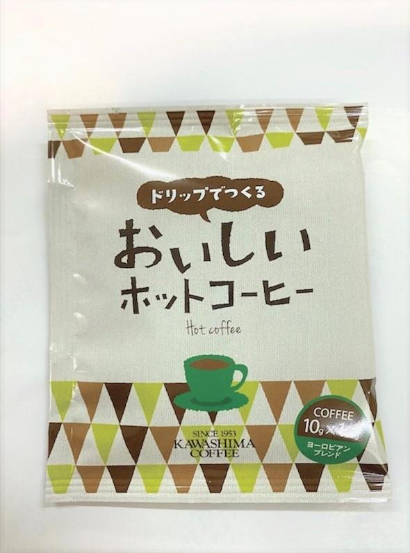 ドリップでつくる おいしいホットコーヒー ヨーロピアンブレンド 10g (1杯分)