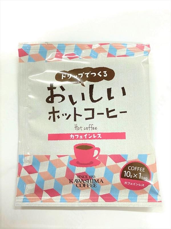 ドリップでつくる おいしいホットコーヒー カフェインレス 10g (1杯分)