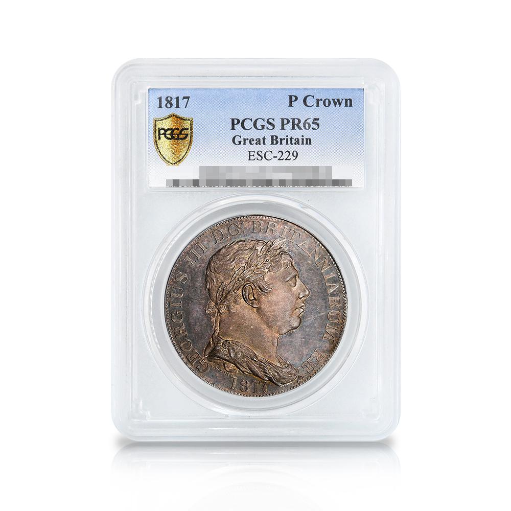 1817年 ジョージ3世 クラウン銀貨 インコラプタ PCGS PR65 発行数25枚(R4)