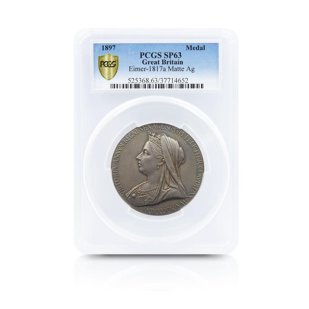 1897 ヴィクトリア女王 即位60周年記念 ヴェールヘッド 銀試作メダル PCGS SP63 箱付き