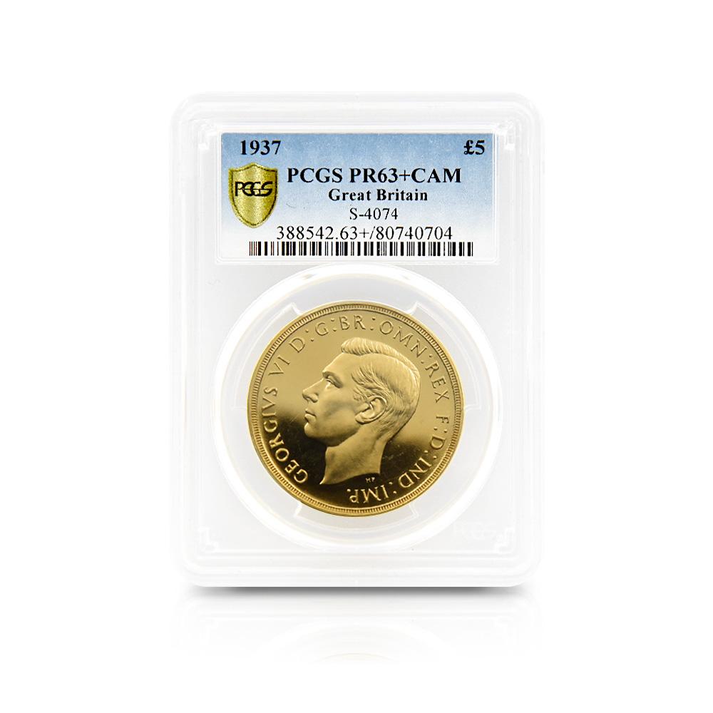 1937年 ジョージ6世 聖ジョージ竜退治 5ポンド金貨 PCGS PR63+CAM