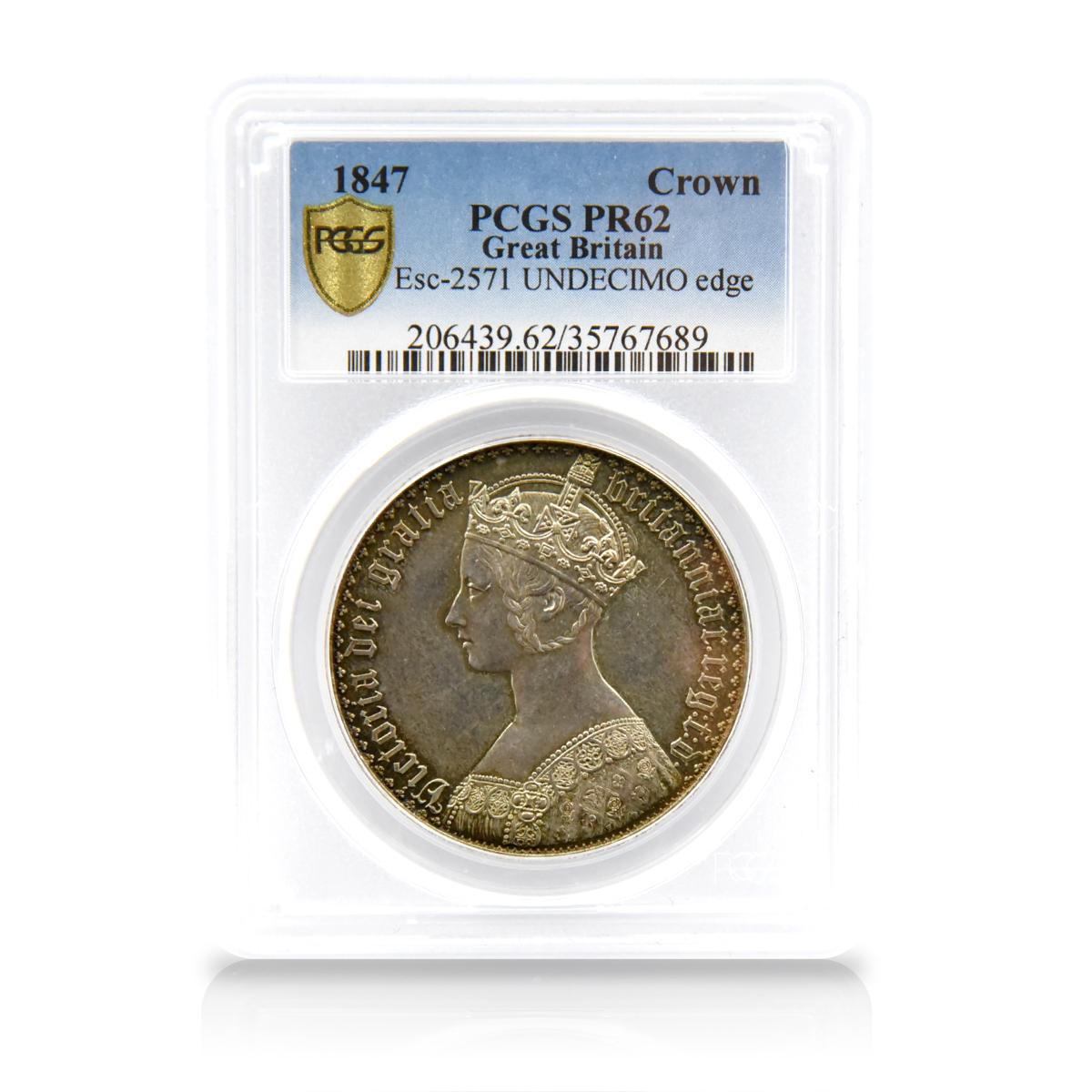 1847年 ヴィクトリア ゴシッククラウン プルーフ銀貨 UndecimoEdge PCGS PR62