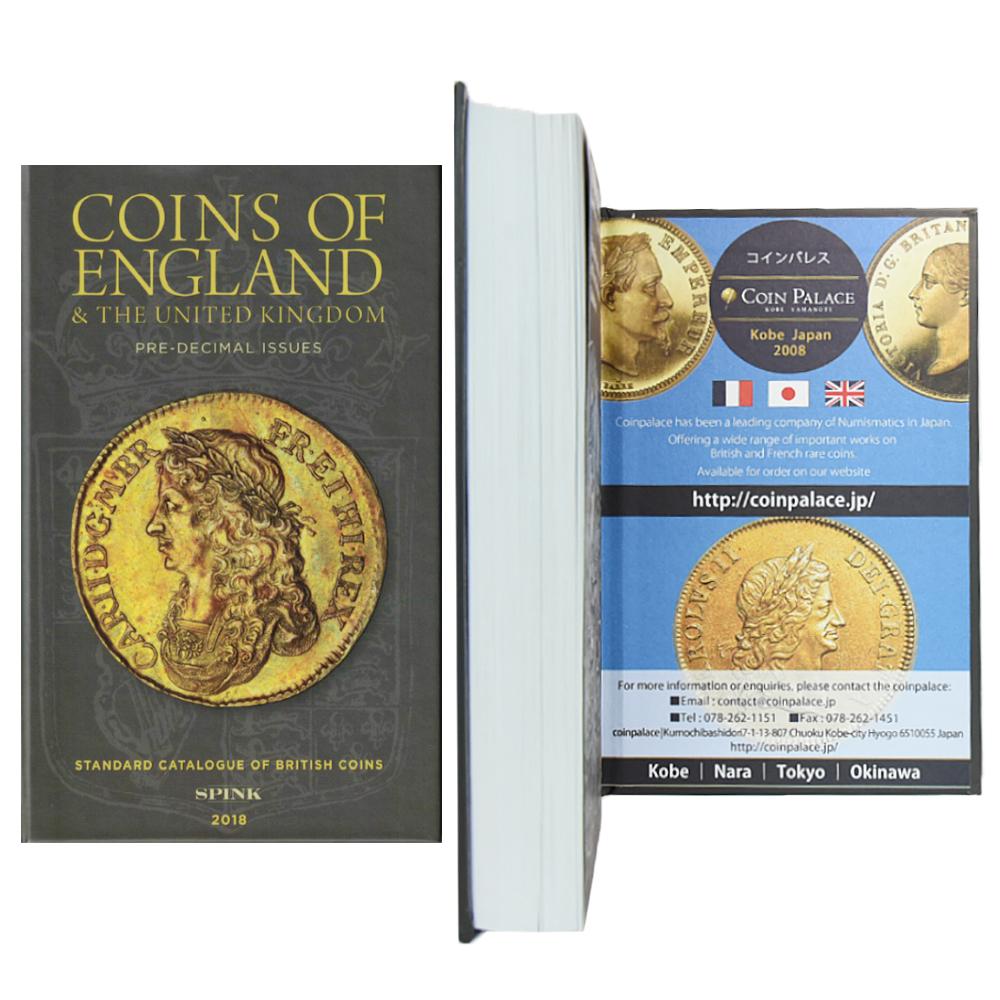 書籍 『Coins of England 2018』  イギリスコインを完全網羅!