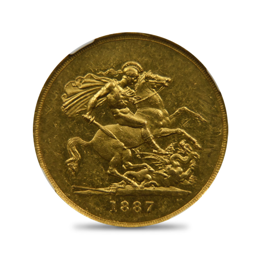 1887 ヴィクトリア女王 ジュビリーヘッド 5ソブリン金貨 NGC AU58PL