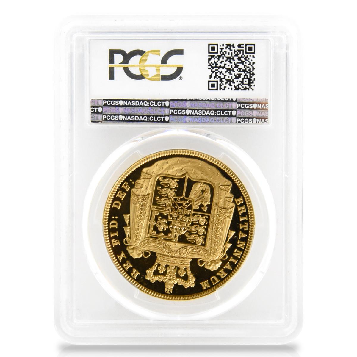 1826年 ジョージ4世 5ポンド金貨 PCGS PR63DC