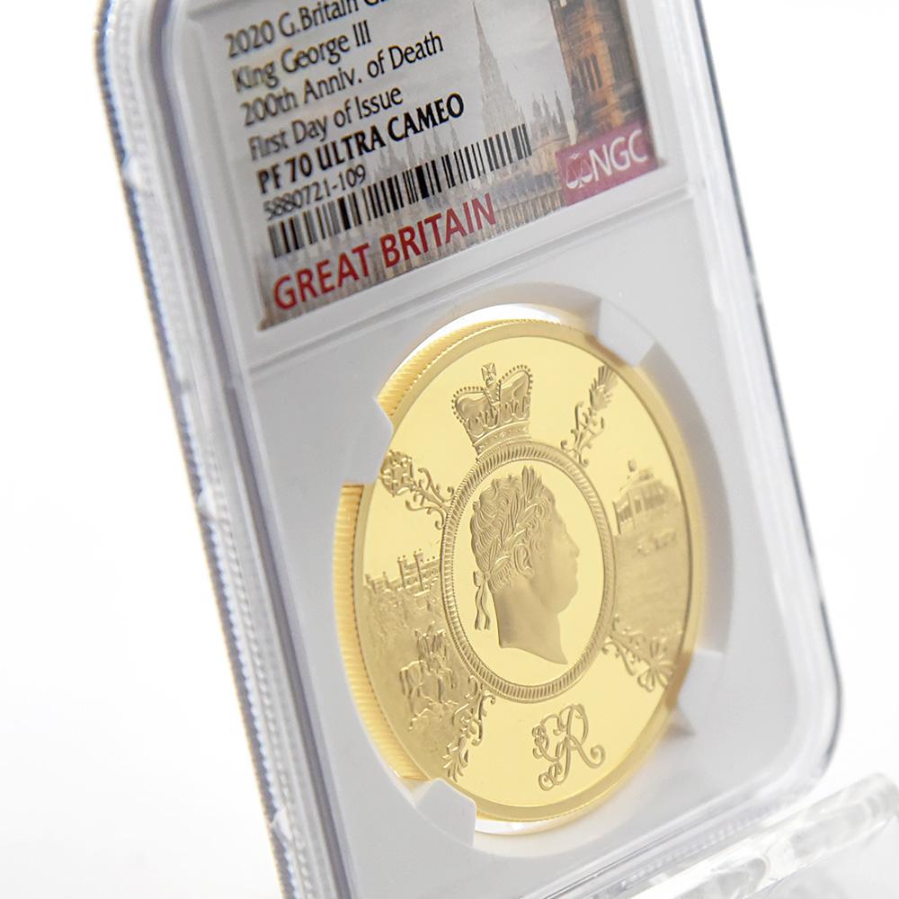 2020 エリザベス2世 ジョージ3世没後200周年記念 200ポンド2オンス金貨 発行即日鑑定品 NGC PF70UC