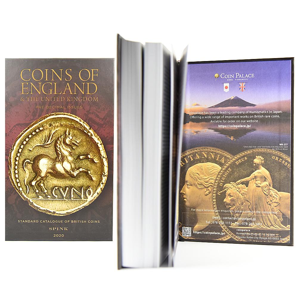 書籍 『Coins of England 2020 SPINK』 イギリスコインを完全網羅!【送料無料】