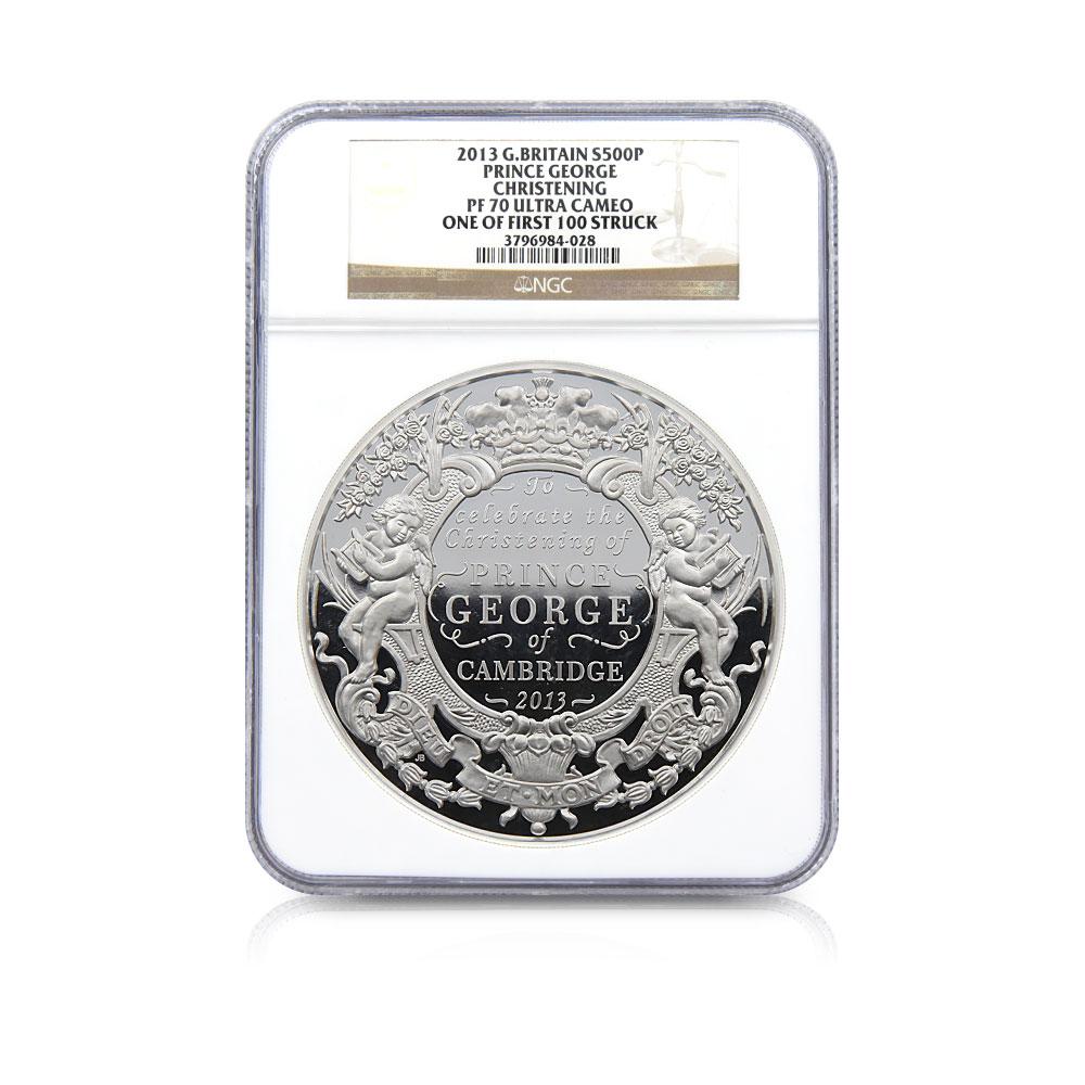 2013 エリザベス2世 ジョージ王子洗礼記念 500ポンド1キロ銀貨 ファースト100ストラック NGC  PF70UC