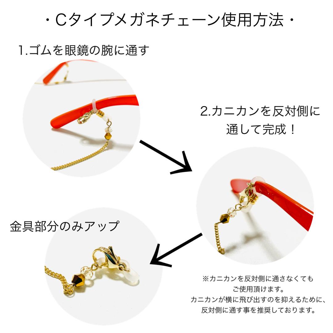 Glasses & Mask & Loupe Chain