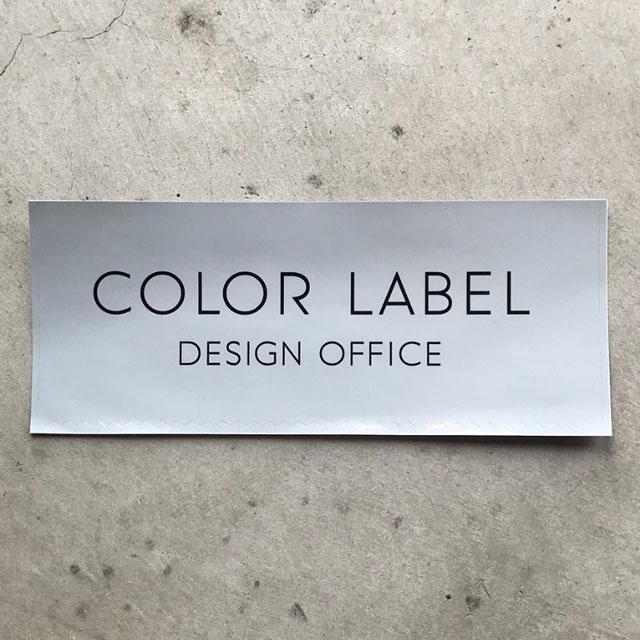 COLOR LABEL DESIGN OFFICEオリジナルステッカーB
