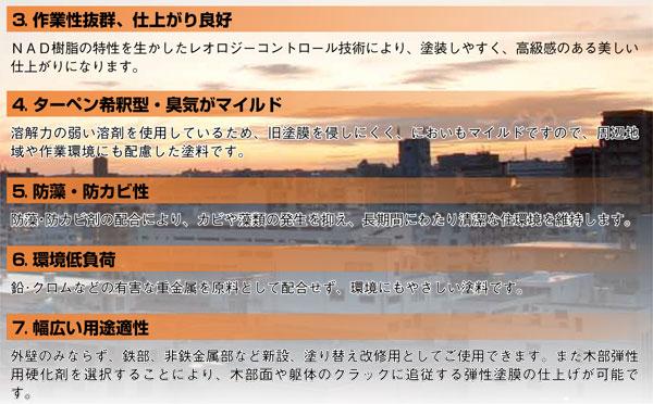【ハイパーユメロック】 オキサイドレッド 主剤 13.5kg ロックペイント株式会社