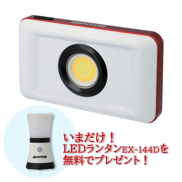 【送料無料】3色調光型充電式LEDワークライト GZ-306 今ならランタン付きキャンペーン中