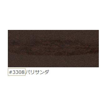 【キシラデコール フォレステージ HS】3.5L  大阪ガスケミカル株式会社