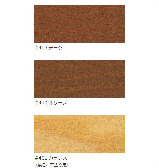 【キシラデコール アクオステージ】3.5kg  大阪ガスケミカル株式会社