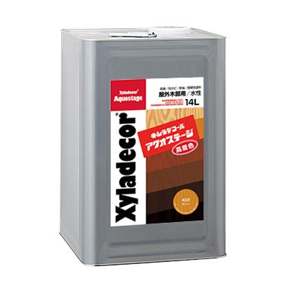【キシラデコール アクオステージ】14kg 大阪ガスケミカル株式会社