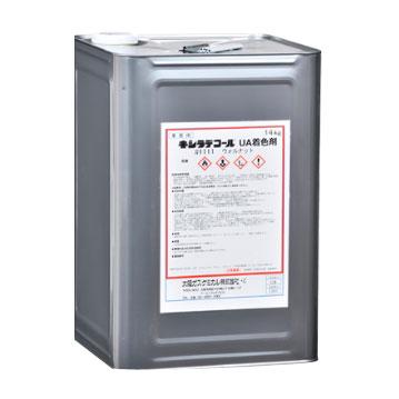 【キシラデコール UA クリヤー 14L】 注ぎ口付 選べる15色 大阪ガスケミカル株式会社