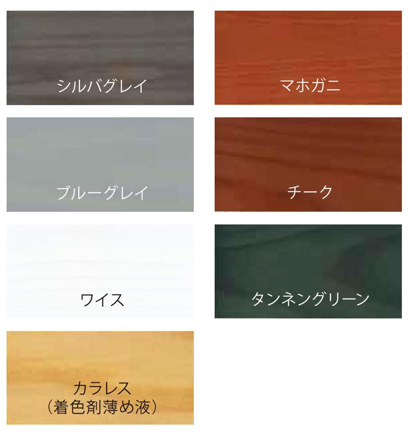 【キシラデコール UA 各色 14L】 注ぎ口付 選べる15色 大阪ガスケミカル株式会社
