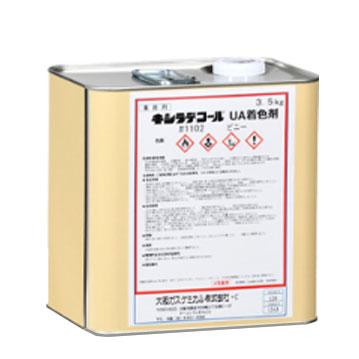 【キシラデコール UA クリヤー 3.5L】 注ぎ口付 選べる15色 大阪ガスケミカル株式会社
