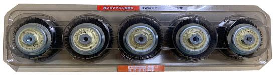 【プライムグリッド】外径95ミリ10個セット